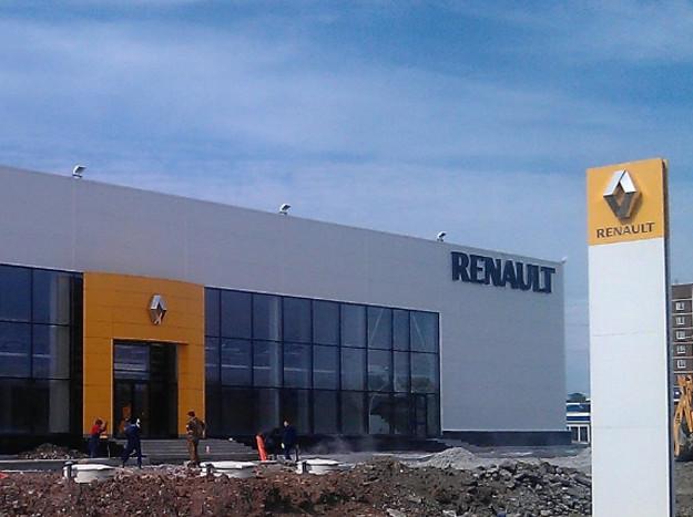 Renault центр (1 Фото)