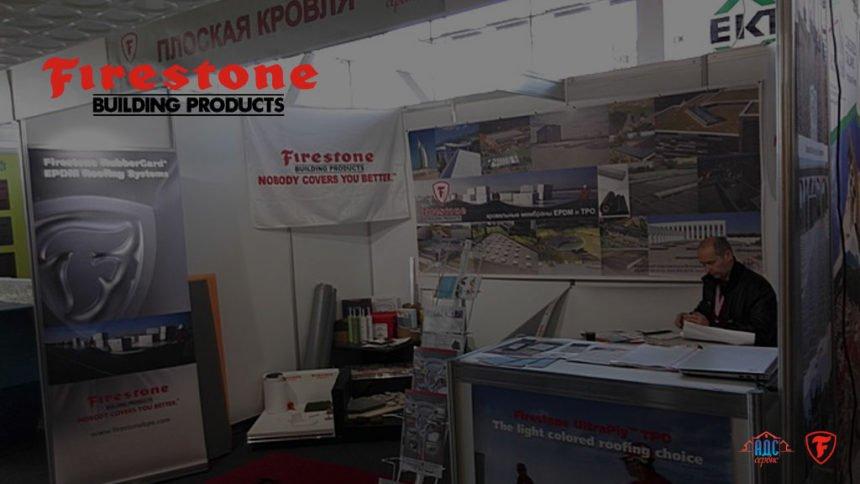 Международная специализированная выставка «СТРОЙЭКСПО-2015»